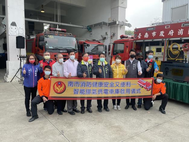 智能排氣供電車庫啟用儀式,黃市長偉哲(圖後排右4)及李局長明峯(圖後排左5)