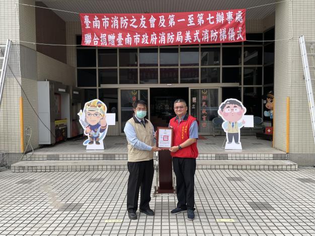 1091116臺南市消防之友會捐贈美式消防梯6