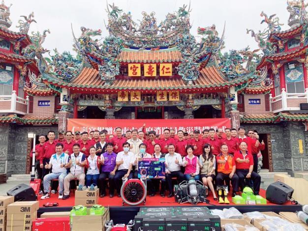 1091025仁壽宮捐贈臺南市政府消防局救災裝備捐贈儀式2