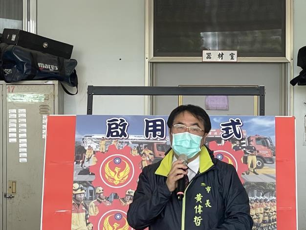 智能排氣供電車庫啟用儀式(圖-黃市長偉哲)