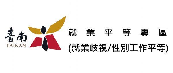 logo橫幅