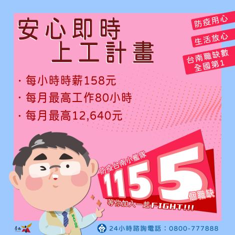 S__254033945_0