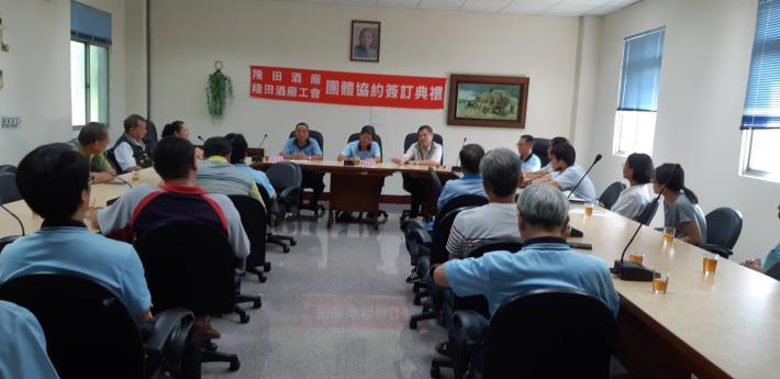 1080925局長見證隆田酒廠與工會簽訂團體協約