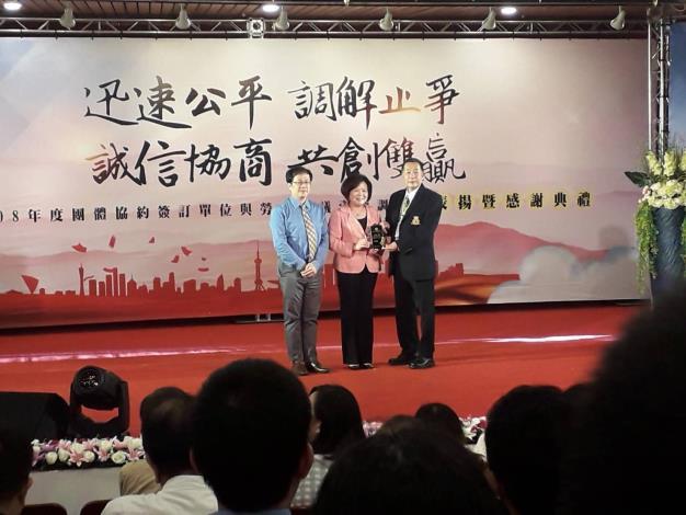 1081115勞動部許部長頒獎調解人沈坤海(右一)
