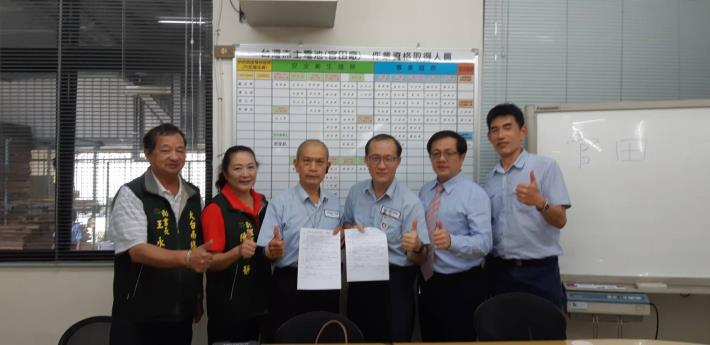 1081121台灣杰士電池公司官田廠與工會簽訂團體協約(勞工局與大台南總工會分享榮耀)