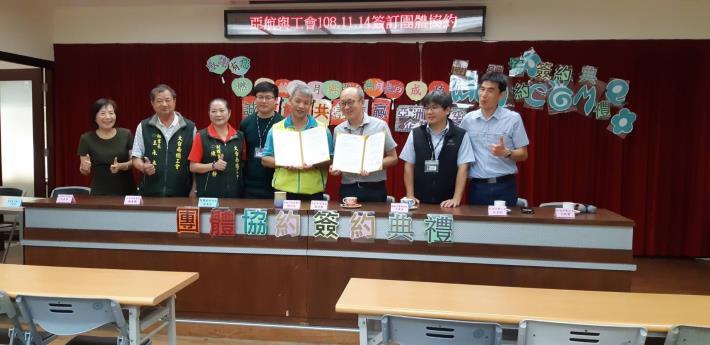1081121勞工局與大台南總工會一起見證亞洲航空公司與工會簽訂團體協約