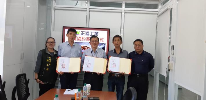 1081122正道工業股份有限公司與工會簽訂團體協約(勞工局與大台南總工會分享榮耀)