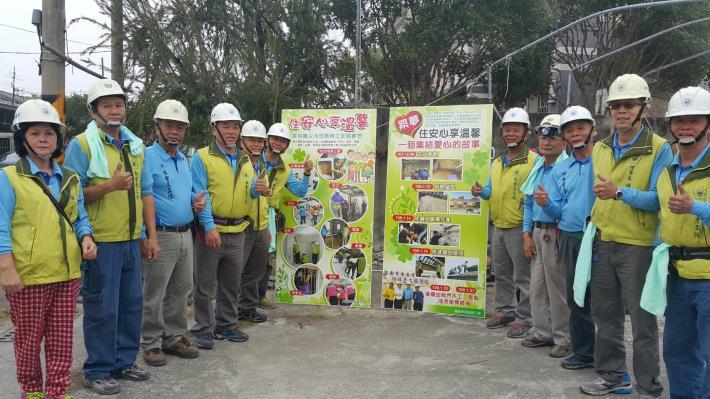 7台南市電氣工會志工大合照