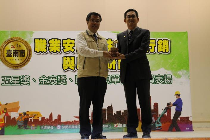 黃偉哲市長與金安獎得獎單位合影