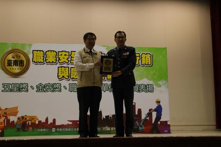 黃偉哲市長與五星獎得獎單位陸軍航勤合照