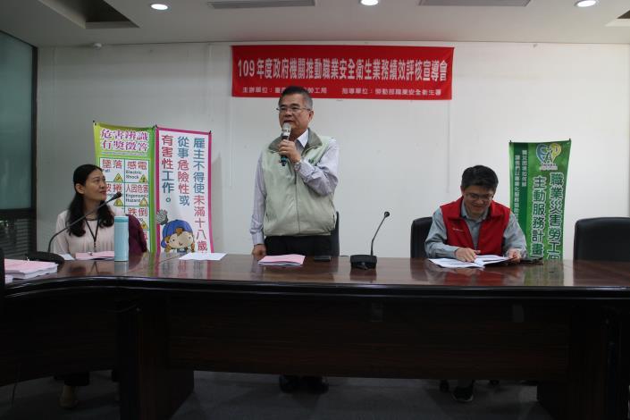 0212勞工局王鑫基局長致詞.JPG