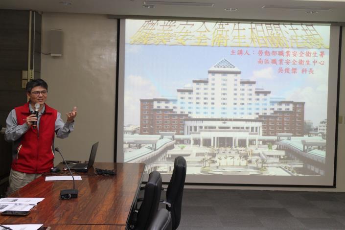 0212吳俊傑科長說明職安法.JPG
