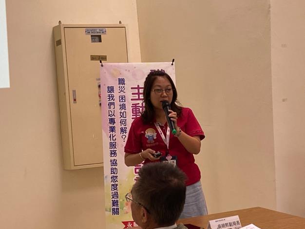 職災個管員分享職業災害勞工個案主動服務計畫