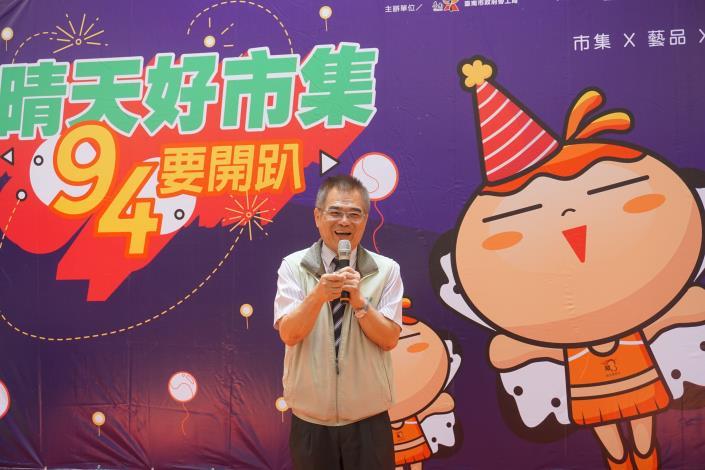 圖片二:局長王鑫基致詞感謝