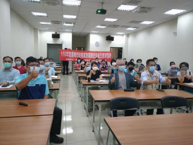 日揚科技安衛家族教育訓練