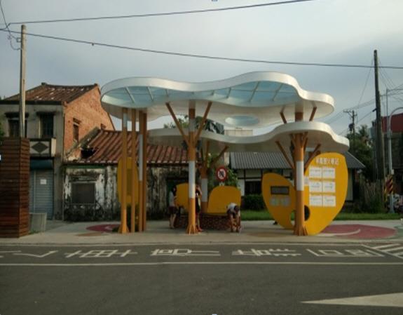 火車站前公車候車亭
