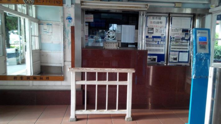 火車站內售票處