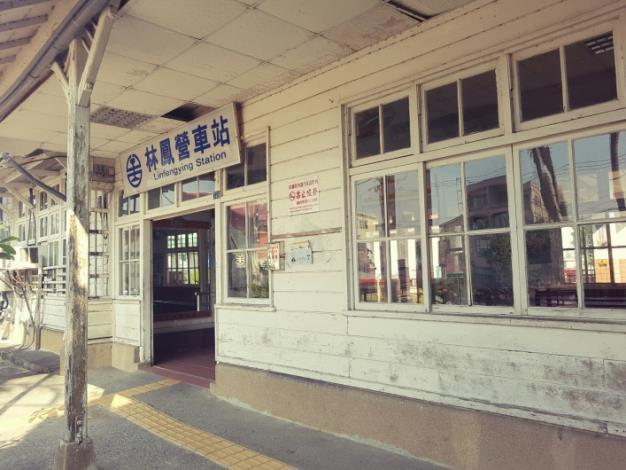 林鳳營火車站外觀