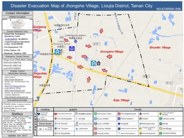 六甲區中社里英文版防災地圖