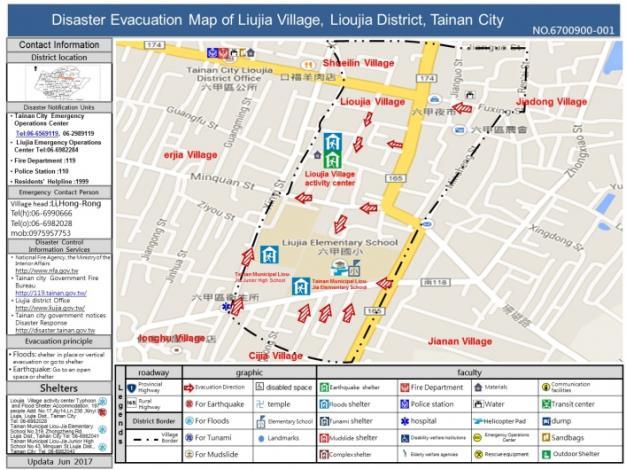 六甲區六甲里英文版防災地圖
