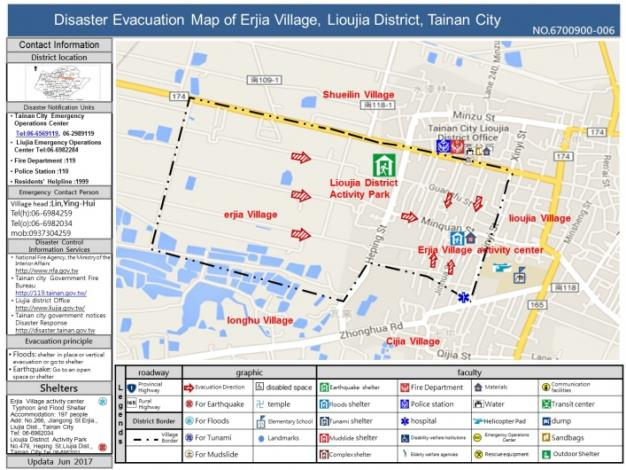 六甲區二甲里英文版防災地圖