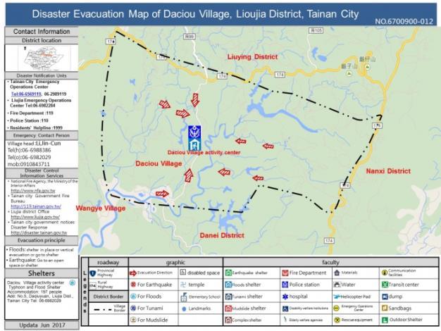 六甲區大丘里英文版防災地圖