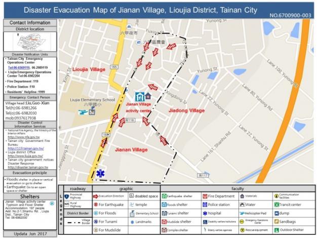 六甲區甲南里英文版防災地圖
