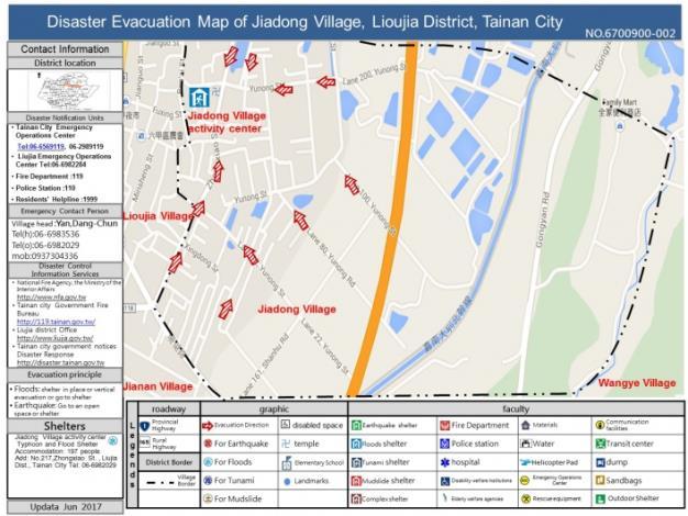 六甲區甲東里英文版防災地圖