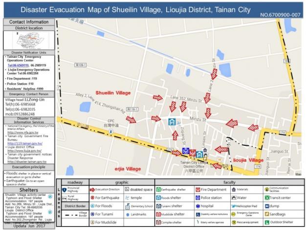 六甲區水林里英文版防災地圖