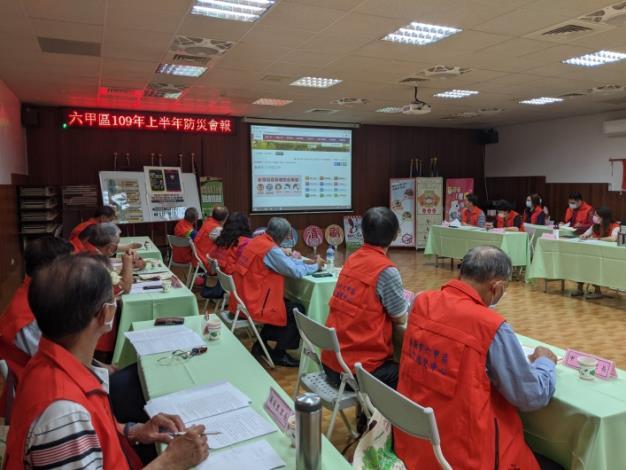 六甲區公所網站首頁建置新型冠狀病毒防疫專區