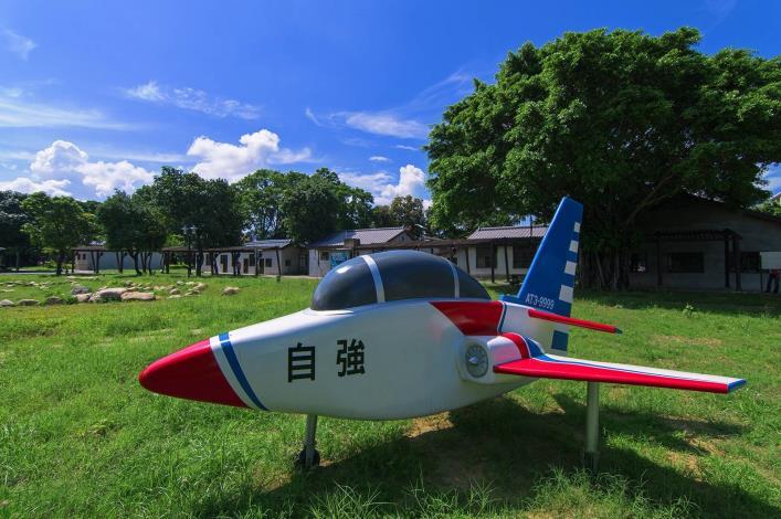 Shuijiaoshe Park