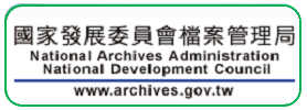 ational Archives Administration-National Archives Administration