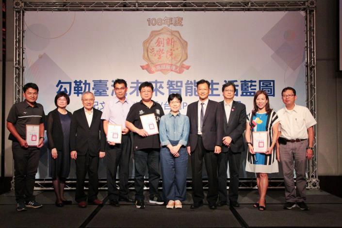 王時思副市長與領袖班幹部、與會貴賓合影
