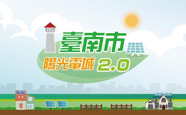 陽光電城資訊網