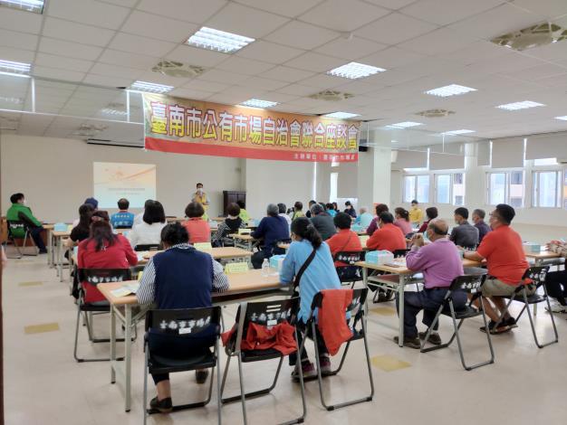 109年4月16、17日臺南市公有市場自治會聯合座談會-麻豆市場