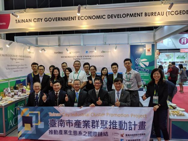 臺南產業生態系國際鏈結 在地生技產業與泰國生技產業跨國交流(共3張)-1