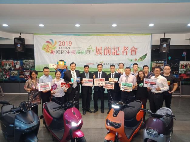 2019臺南國際生技綠能展 隆重登場(共5張)-1