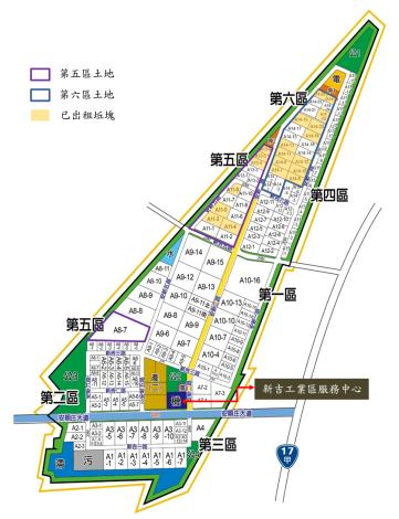 1090921新吉工業區出租及設定地上權示意圖