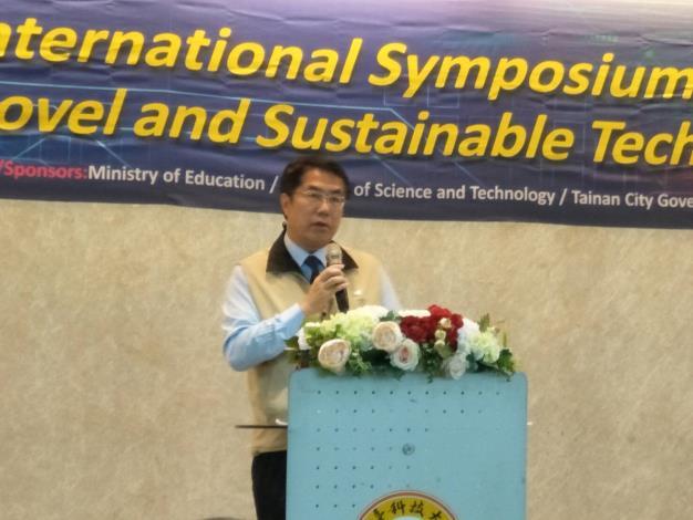 「2020年創新與永續科技國際研討會」黃偉哲鼓勵學子勇於創新致力永續發展(共3張)-1
