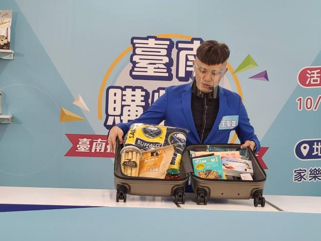 臺南購物節直播主、網紅決選PK (8)