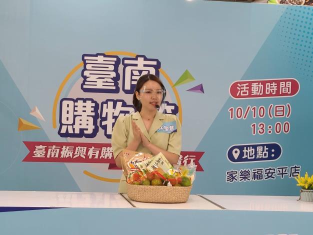 臺南購物節直播主、網紅決選PK (1)