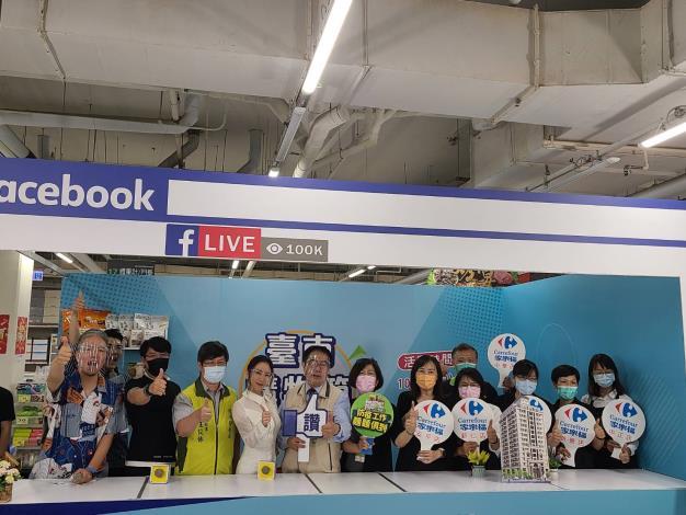 臺南購物節直播主、網紅決選PK (3)