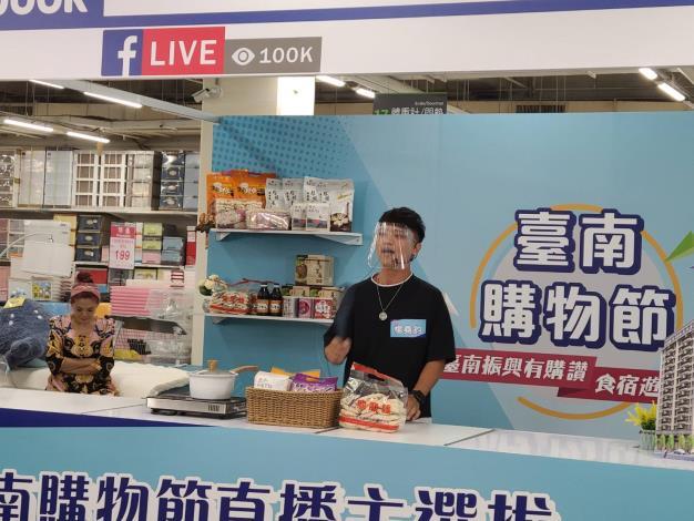 臺南購物節直播主、網紅決選PK (7)
