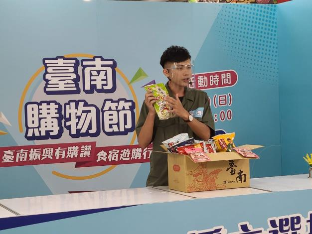 臺南購物節直播主、網紅決選PK (6)