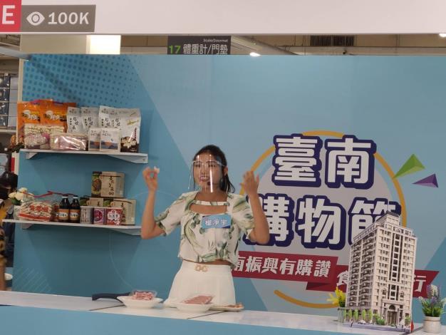 臺南購物節直播主、網紅決選PK (4)