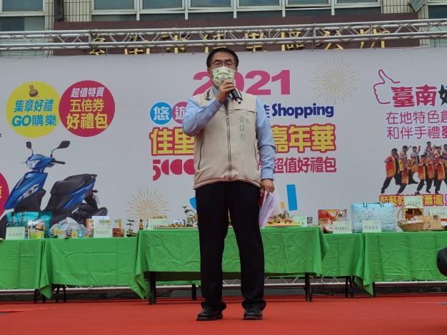 佳里購物節-7