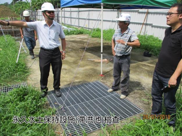 水保設施防災健檢,強化坡地監督管理(共4張)-1