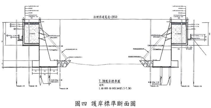 護岸標準斷面圖.JPG