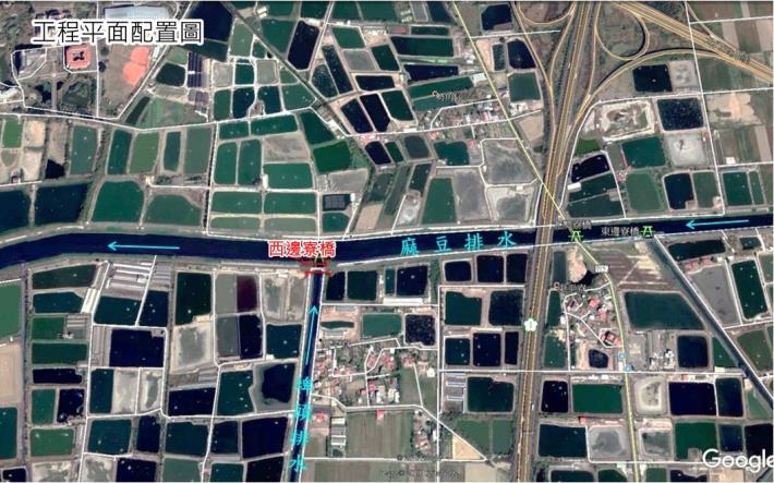 西邊寮橋工程平面配置圖