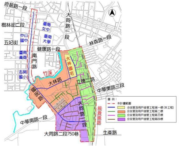 安平污水下水道系統大同分區分標範圍圖